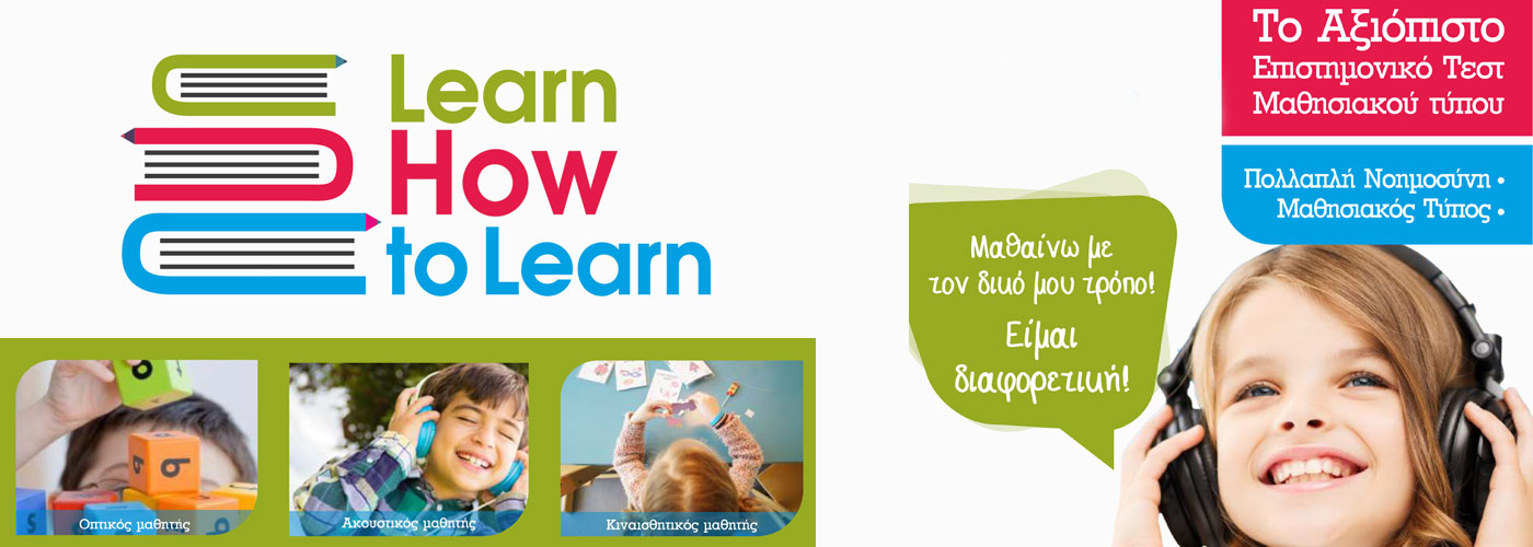 banner-howtolearn