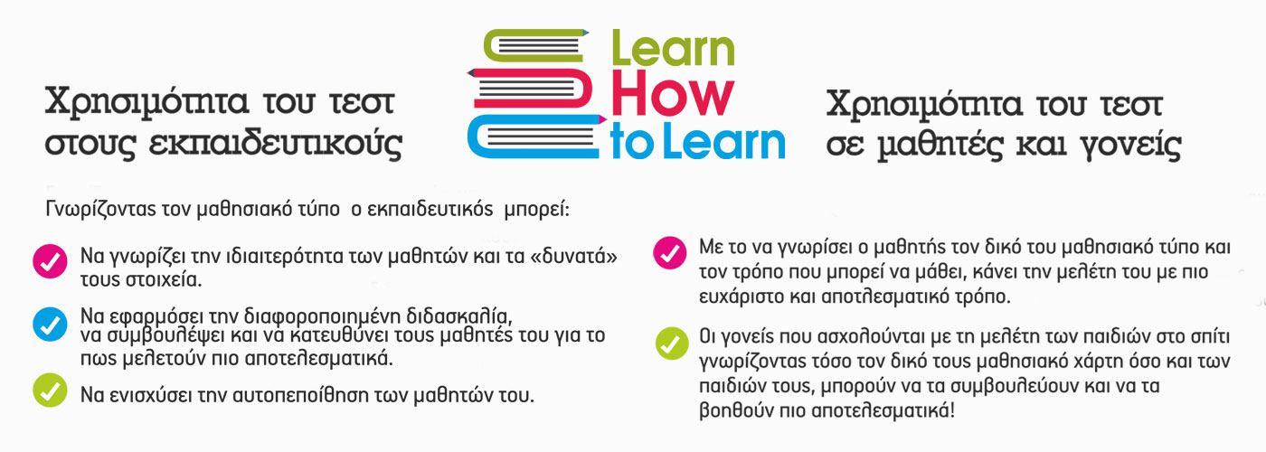 banner-howtolearn2